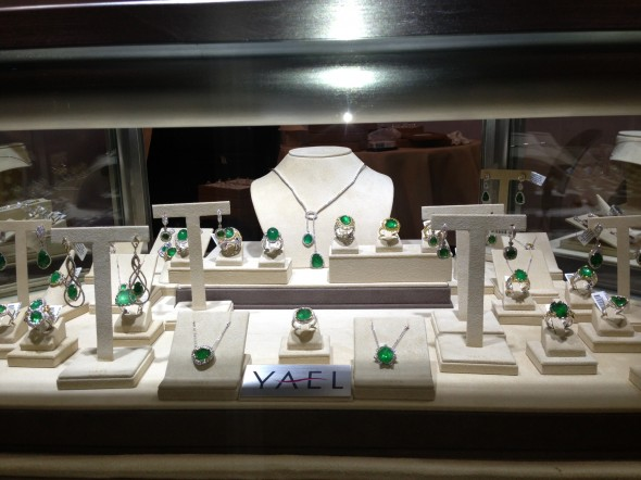 Serendipity Collection Yael Designs at JA New York
