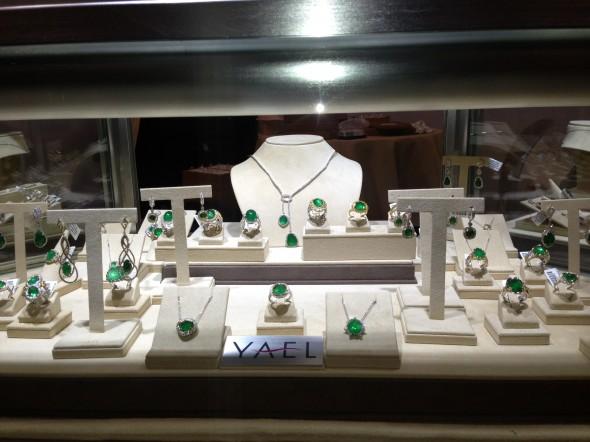 Serendipity Collection Yael Designs at JA New York